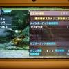 MHXX攻略:集会所上位★7『受付嬢オススメ!雷狼竜×2』 オフライン(ソロ)でクリアー
