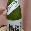 【日本酒の記録】鮎正宗銀ラベル、純米吟醸