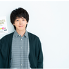 中村倫也company〜「THEやんごとなき雑談の記事〜ダ・ヴィンチ」
