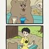 悲熊「スプーン」