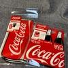 西台のダイソーでコカ・コーラグッズ買ってきました。
