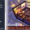 【独自セール】部屋・酒場・王室・倉庫など、ファンタジーゲーム系の建物内部3Dモデルが全部50%OFF!※モバイルフレンドリー