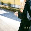 ストックホルム退屈日記〜ルージュの伝言〜