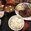 ラパスの日本食屋さん「けんちゃん」で美味しい定食に舌鼓
