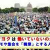 ★福祉は日本人対象です。祖国の保育園に入れてください。