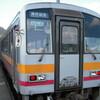 美作滝尾駅