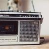 よく聴いているラジオ番組