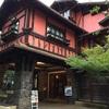 名古屋にある隠れた観光スポット-大正から昭和につくられた建造物揚輝荘について(前編)