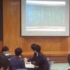 学級経営講座(高等学校)