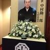 10月歌舞伎は、勘三郎にオマージュ
