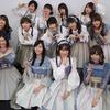 願い事の持ち腐れ 序列TOP16での集合写真にて須田亜香里、ハブられる?