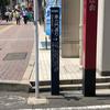 【♯5】車力門通り(東京都新宿区)/通称道路名標識探訪