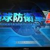 【地球防衛軍5】プレイ日記#1 祝発売!地球防衛軍5はやっぱり面白い!!【PS4】
