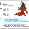 ゾーマ(ポケモン風)|ドラクエ|MATSU