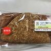 ハムチーズ揚げパン