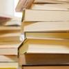 積読本55冊を晒すので、2018年内に読み切れなかったら処分することをここに宣言する。