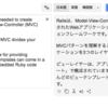 Google翻訳,ニューラルネットワークが導入されて精度が大幅上昇
