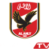 تردد قناة الاهلي المصري 2018