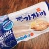 【手作りさつま揚げ】冷凍マヒマヒと冷凍カレイの評価それぞれ