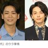 中村倫也company〜「ひと目でわかるMC〜新しくまた記事がでました。」