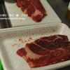 【フライパン】リバーライト極で「ステーキ」を焼く(口コミ・感想レビュー)