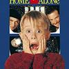 「ホーム・アローン」(1991)サンタさん、家族を返してください。