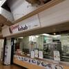 厚木トレリスにあるケバブ屋さんでインドカレーを食べてきました