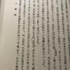 梵字を細長く書く理由。