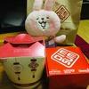 セブにある、とある中華のお店では、チャーハンを頼むと「あんかけチャーハン」がもれなく出てきます(*´艸`*)