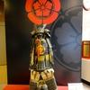刀剣ファンも集まる宝物展と新御朱印帳 京都・本能寺