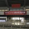 "『Mimori Suzuko Live Tour 2016 ""Grand Revue""』日本武道館公演2日目(感想・レポート・セトリ)"