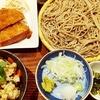 百々亭@大井町(昼そば定食)