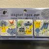 Pokémon Gotouchi「pokétabi TOHOKU マグネット3個セット」を解説!(東北)