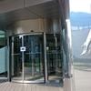 タリンで泊ったHotel Talink Spa & Conference