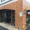 (Tokyo-29/Chez Shimizu)日本美味しいもの巡り Japan delicious food and wine tour