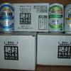 ビール飲み比べ(1)発泡酒①
