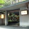 【オススメ5店】梅田(大阪)にある料亭が人気のお店
