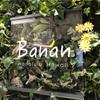 そごう横浜にオープンしたハワイ発のソフトクリーム店・Banan(バナン)に行ってみた!!