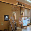 chawan イオンモール浦和美園店