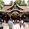 香取神宮に参拝した