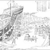 「大和政権の源流と葛城ネットワーク」~2.徐福と縄文の出会い