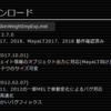 【MEL】DoraSkinWeightImpExp をLTで使えるようにした!