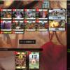 Dominion Online 対戦録 571