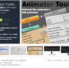 【新作アセット】Animatorにイベント機能を搭載!特定のフレームでメソッドを呼び出すアニメーションイベント「Animator Toolkit」