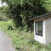 廃駅の旅6 「鹿波駅」