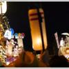 「三島夏まつり」改め「三嶋大祭り」 2018の見どころ、日程をチェックしよう!