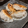 【大豊記】御成門の美味しいちゃおずやさん、恵比寿餃子「大豊記」