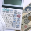 月の生活費を5万円以内におさえる。節約の月間計画。