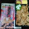 松栄軒「西郷どん丼」