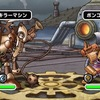 【DQMSL】みんぼう「蒸気の財宝島」を2ターンで攻略!最適はまさかのヘルプラネット!